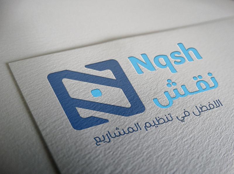 Ngsh logo mock up brochure poster business card busines card photoshop design branding design brand identity brand design branding brand logo design logodesign logotype logo