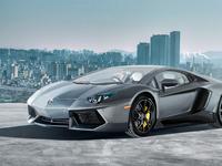 Lamborghini Aventador Painting