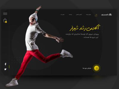 Shiraz Rosh Academy