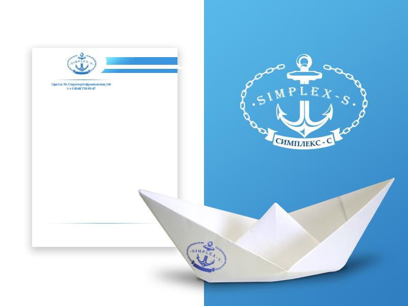 Simplex-s logo corporate identity