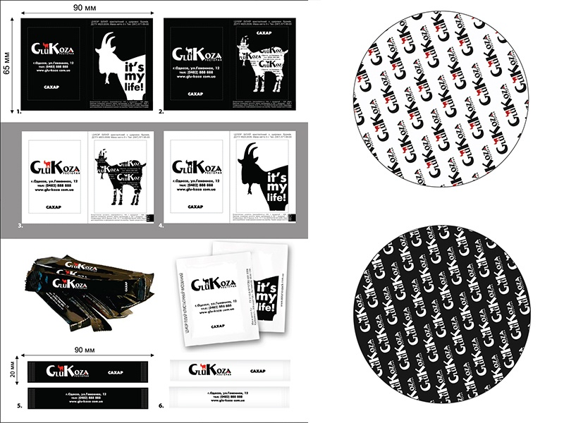 Layouts for sticks and coasters for hot drinks. pack packaging design packaging
