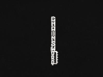 chainsword logo vector illustration typography letter gothic modern logotype lettering
