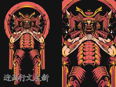 Shogun Kill japanese culture japanese forsale tshirt design merchandise design designforsale artworkforsale samurai japanese art design typography branding cover design illustration hello dribbble illustrator charachter graphic artist graphic design artworks