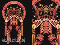 Shogun Kill