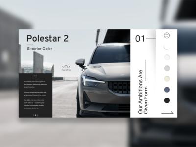 POLESTAR •Configure