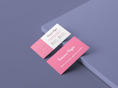Business Card Design For Confectionery