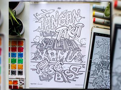"""You Can Do It!"" Digital Lettering quotes illustration illustrator art goodtype brush lettering digital art digital lettering hand lettering typography lettering"