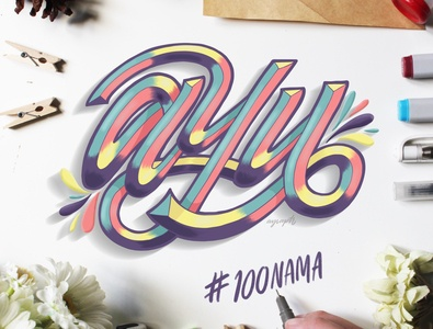 """""""Ayu"""" Hand Lettering"""
