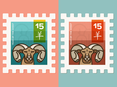Year of the Sheep Colorways sheep stamp illustration zodiac goat ram horns animal simple chinese colorway