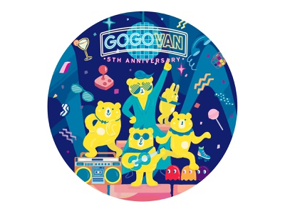 GOGOVAN 5th Anniversary Sticker colorful birthday celebrate party dance bear illustration