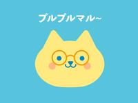 Purupurumaru Cat
