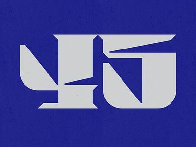 Club 45 typeface typogaphy lettermark lettering bar logo restaurant logo club logo number 5 number 4 font identity wordmark logo typography design logo design brand branding wordmark logotype logo