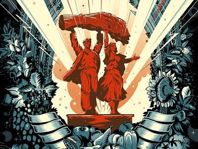 Illustration for «Moscowskie torgi» magazine illustration russia vintage ussr