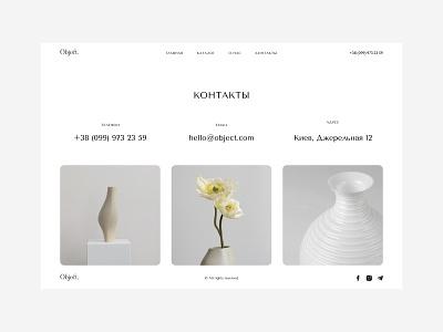Object | Interior Vases Online Store | Contacts page web design consept minimal website online store contacts page contacts interior decorations vases design web ui