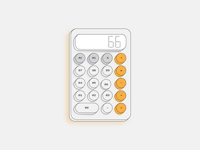 Daily Ui Challenge 04 flat design vector illustation calculator ui ui daily challenge daily 100 challenge daily ui 004 daily ui