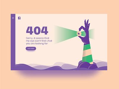 404 page bw gradual beatrice typogaphy 404 error 404 page flat illustration vector dailyui ui
