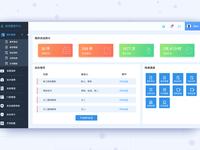 interface design :p