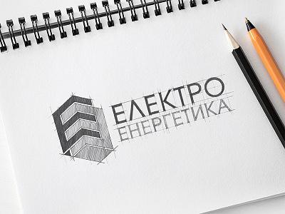EE Electro Energetic Drawing Logo drawinglogo brand branding vectorgraphics handdrawn logodesign inspiration logo graphicdesign brainyworksgraphics
