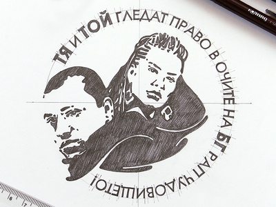 ATILA DJ AKASHA 1