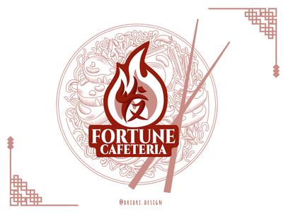 发 - Chinese Restaurant Logo fire red chinese restaurant restaurant chinese character typography dailylogochallenge design icon branding logo vector