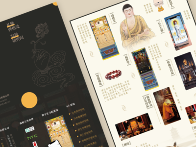 Buddhist Leaflet