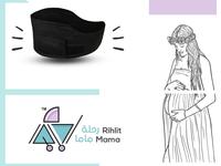 support Belt Design