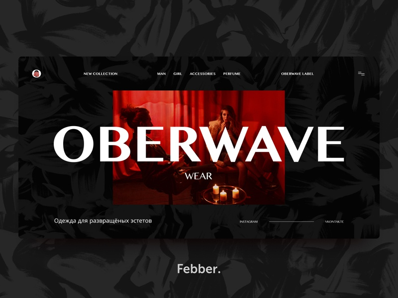 OBERWAVE wear rock oberwave neodecadence design decadence darkdisco concept red black store gray homepage ui ux clean web minimal