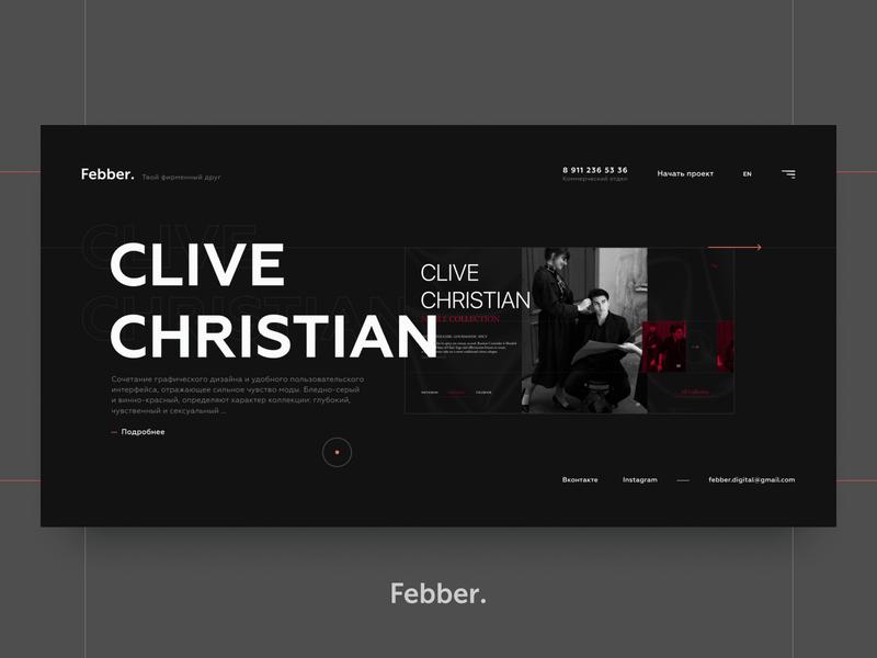 Febber - Portfolio
