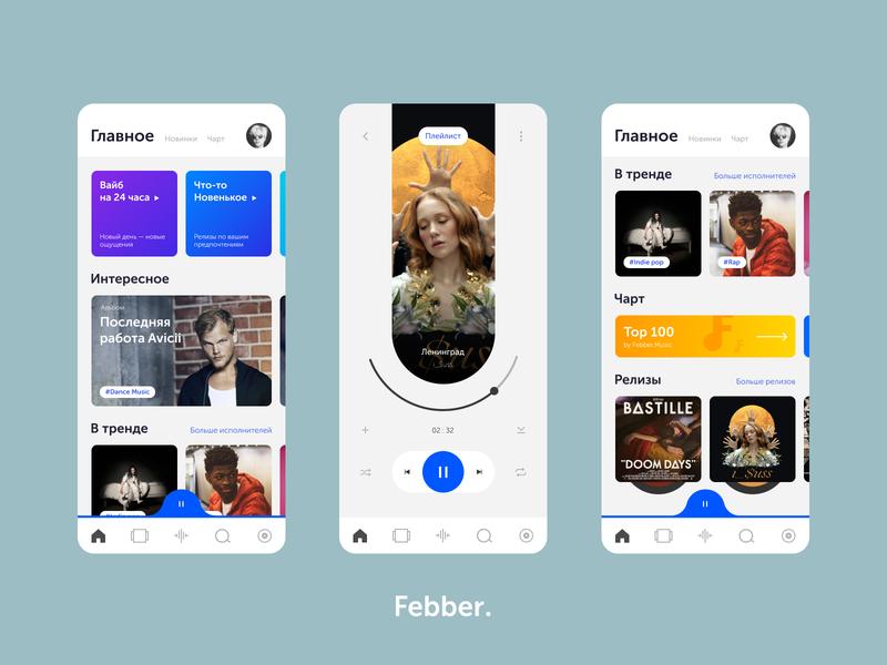 Febber Music — Social Network