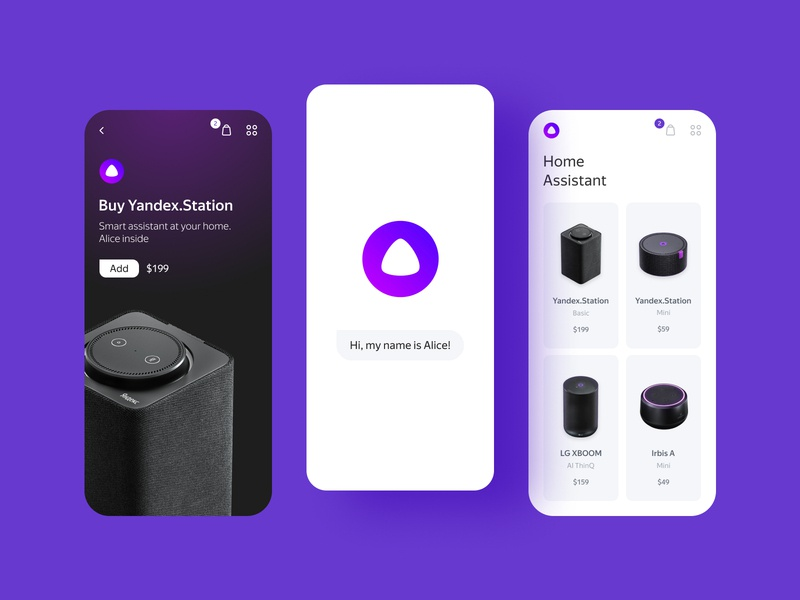 Yandex.Station — Mobile App store column assistant smart purple white app stores store yandex alice mobile ux ui clean minimal