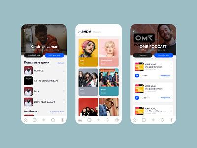Febber Music — Mobile App productdesign product design mobile app music ux ui clean minimal