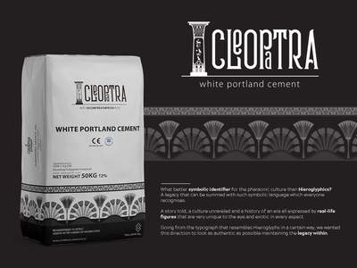 Cleopatra Logo & Pack lotus black  white black and white pharaoh icon logo branding arabic vector typography illustration design cement
