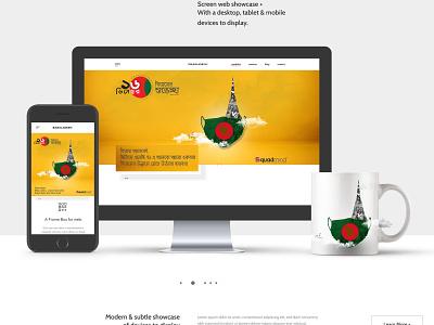Independent Day of Bangladesh Post Design branding design brand identity brand design designers branding manipulation bangladesh independence