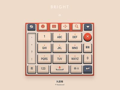 1983 - Input method design icon keyboard ui photoshop design app