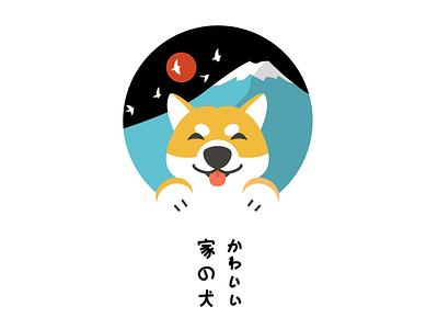 柴犬 - 08/04/2018 at 19:05 PM illustration