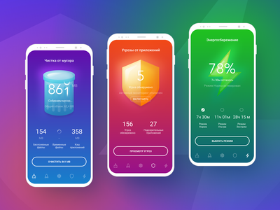 Cleaner for Android Concept app vector design ui product design app design