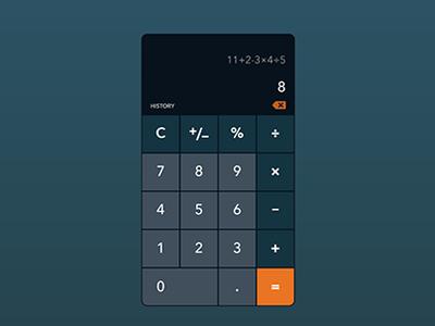 Daily UI 004 Calculator by Pravin Nakarmi calculator ux ui