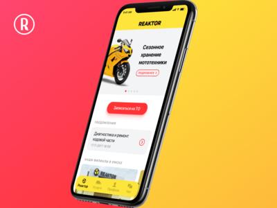 Сar-care centres app concept