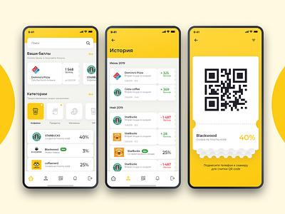 Mobile screen app clean ios commerce design yellow app design mobile iphone app minimal ui mobile app