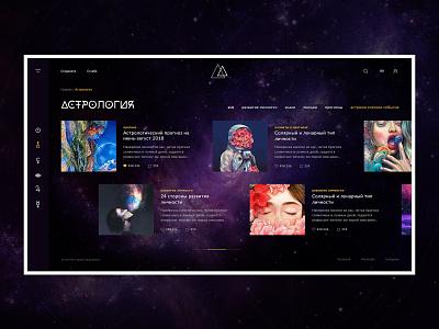 Astrology magic ux ui space black webdesign promo web design minimal astrology