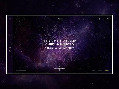 Astrology main main space astrology black ux webdesign ui promo web design minimal