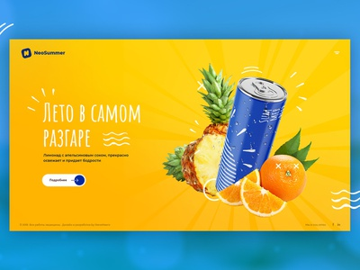 Web summer shot shop branding ux ui webdesign shot pineapple orange juice drink promo e-commerce commerce design web minimal summer