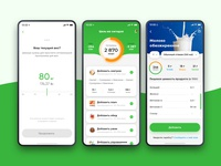 Fitness ios app v1.0