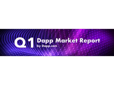 Quarterly Dapp Market Report Release - Cover