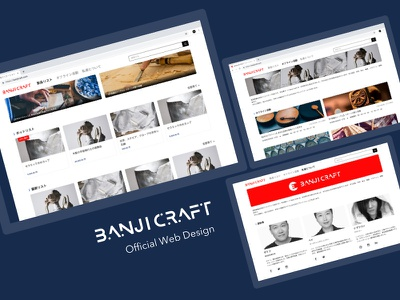 BanjiCraft Official Website Design user interface