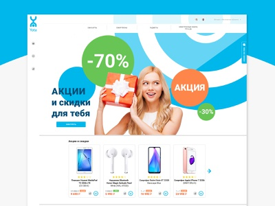 Concept for Yota website branding design ux vector ui