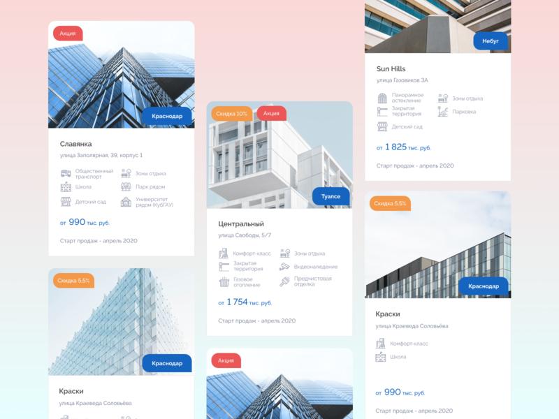Apartment cards for project Metrix Development construction building apartment web ux ui design