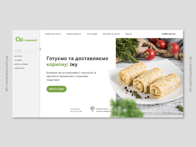Design web site for Eco Food graphicdesign landign page identity branding web