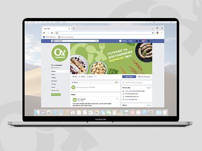 Social Media for Eco Food web graphicdesign identity branding facebook socialmedia