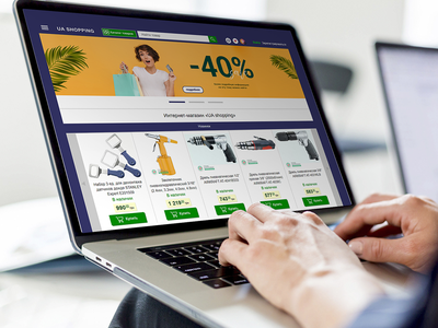 Online store UA shopping graphic design design flat icon ux ui graphicdesign web online marketing online shopping online store online shop